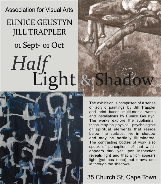 2016 Half Light and Shadow